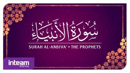 Ustaz Khairul Anuar Basri • Surah Al-Anbiya' | سورة ٱلْأَنْبِيَاء
