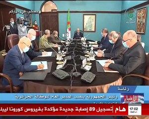 Abdelmadjid Tebboune installe Chafik Mesbah à la tête de l'ALDEC