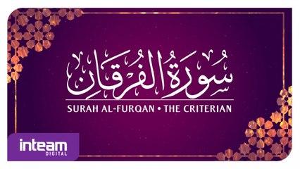 Ustaz Khairul Anuar Basri • Surah Al-Furqan | سورة ٱلْفُرْقَان