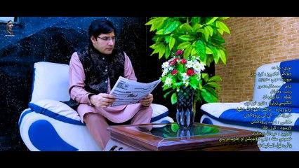 Karan Khan - Wabaa Da (Official) - Gulqand (Video)