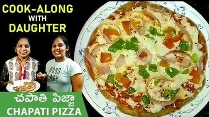 Chapati Pizza Recipe In Telugu | Leftover Roti Pizza  | Homemade Pizza | చపాతి పిజ్జా
