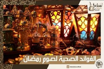 أهم الأعمال التي عليك القيام بها في شهر رمضان الكريم - رمضان كريم