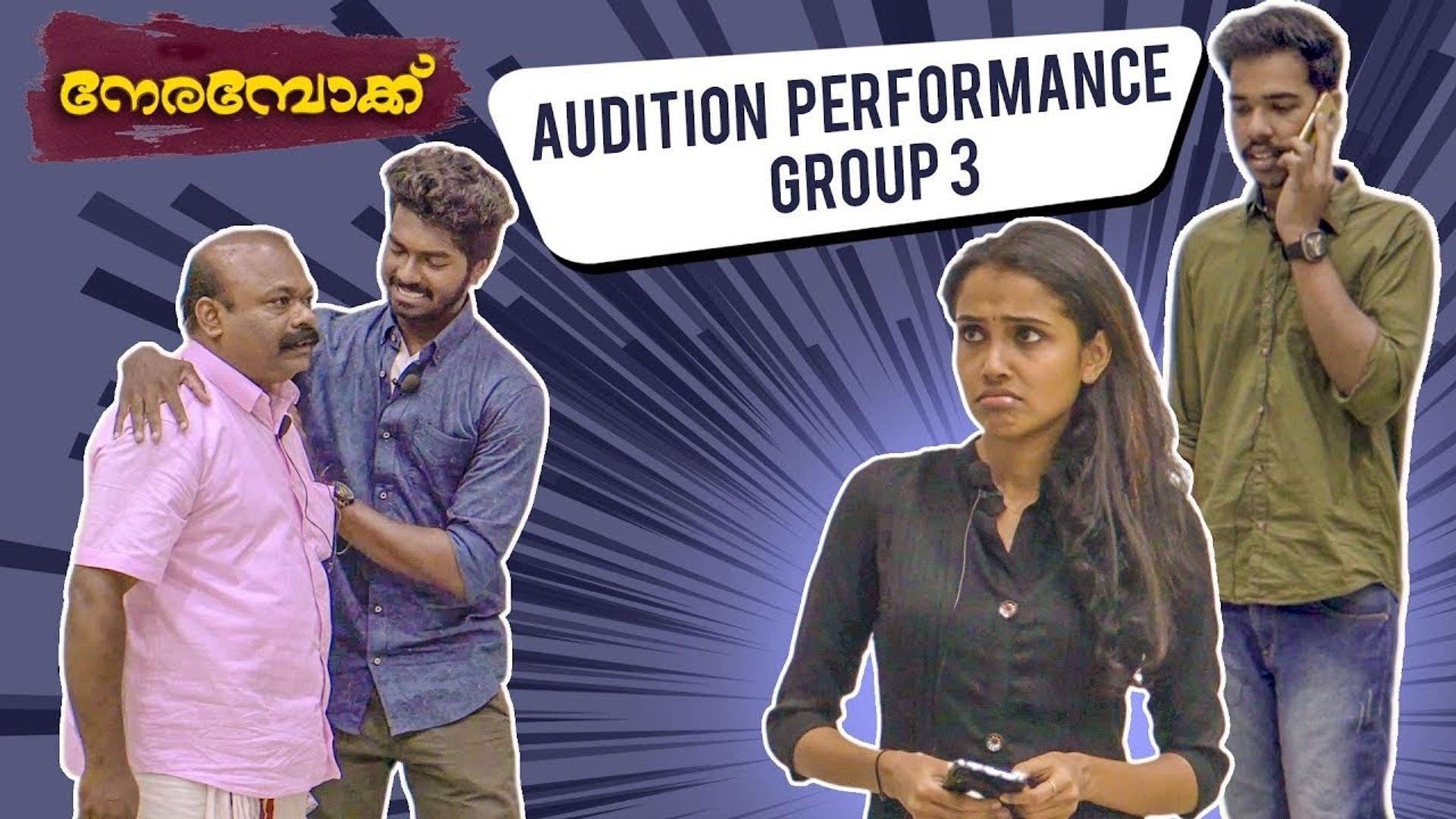 Nerambokku | Malayalam Web Series | Audition - Nerambokku Web Series - Group 3