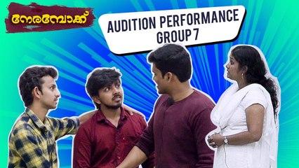 Nerambokku   Malayalam Web Series   Audition - Nerambokku Web Series - Group 7