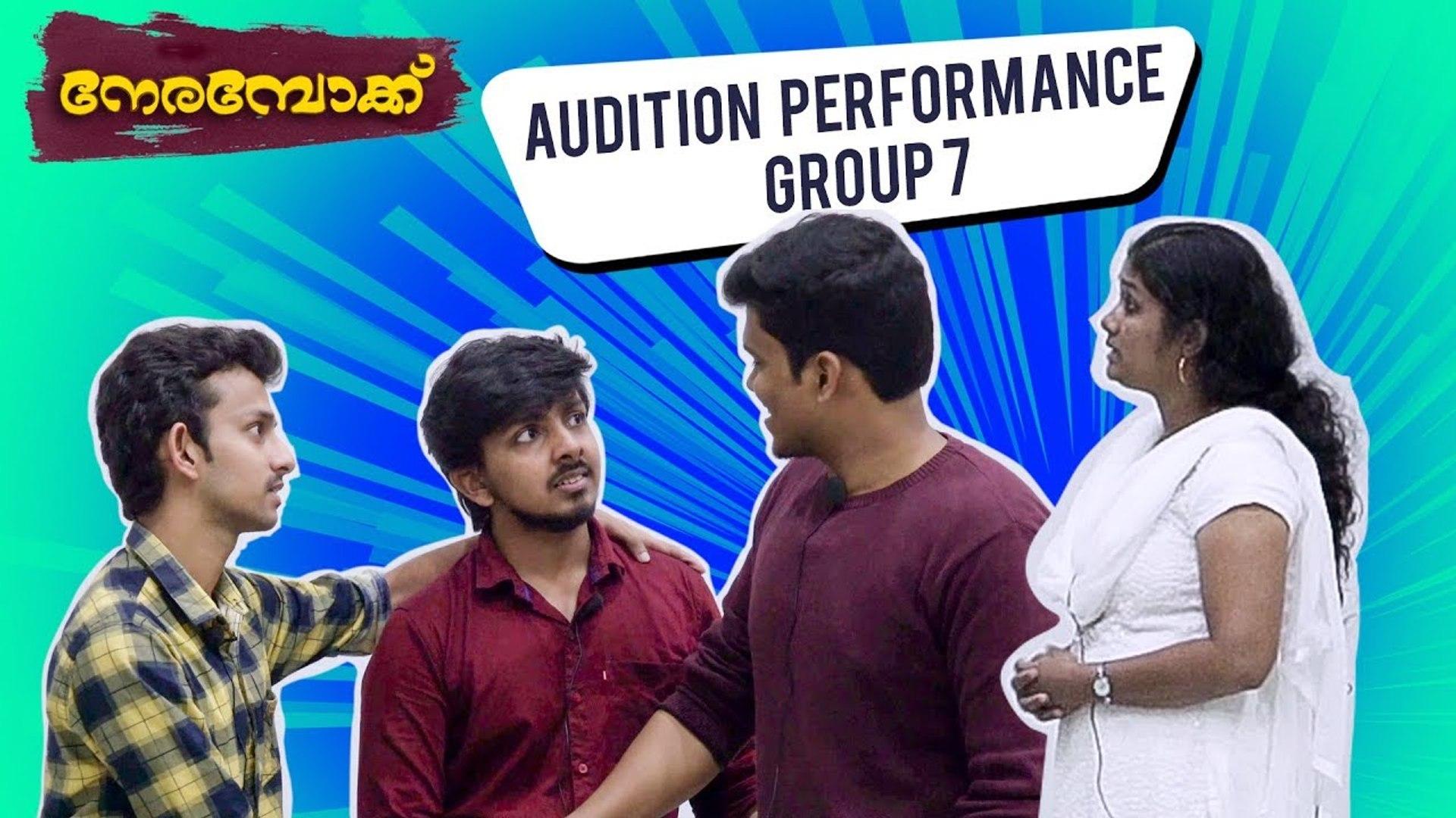 Nerambokku | Malayalam Web Series | Audition - Nerambokku Web Series - Group 7