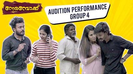 Nerambokku   Malayalam Web Series   Audition - Nerambokku Web Series - Group 4