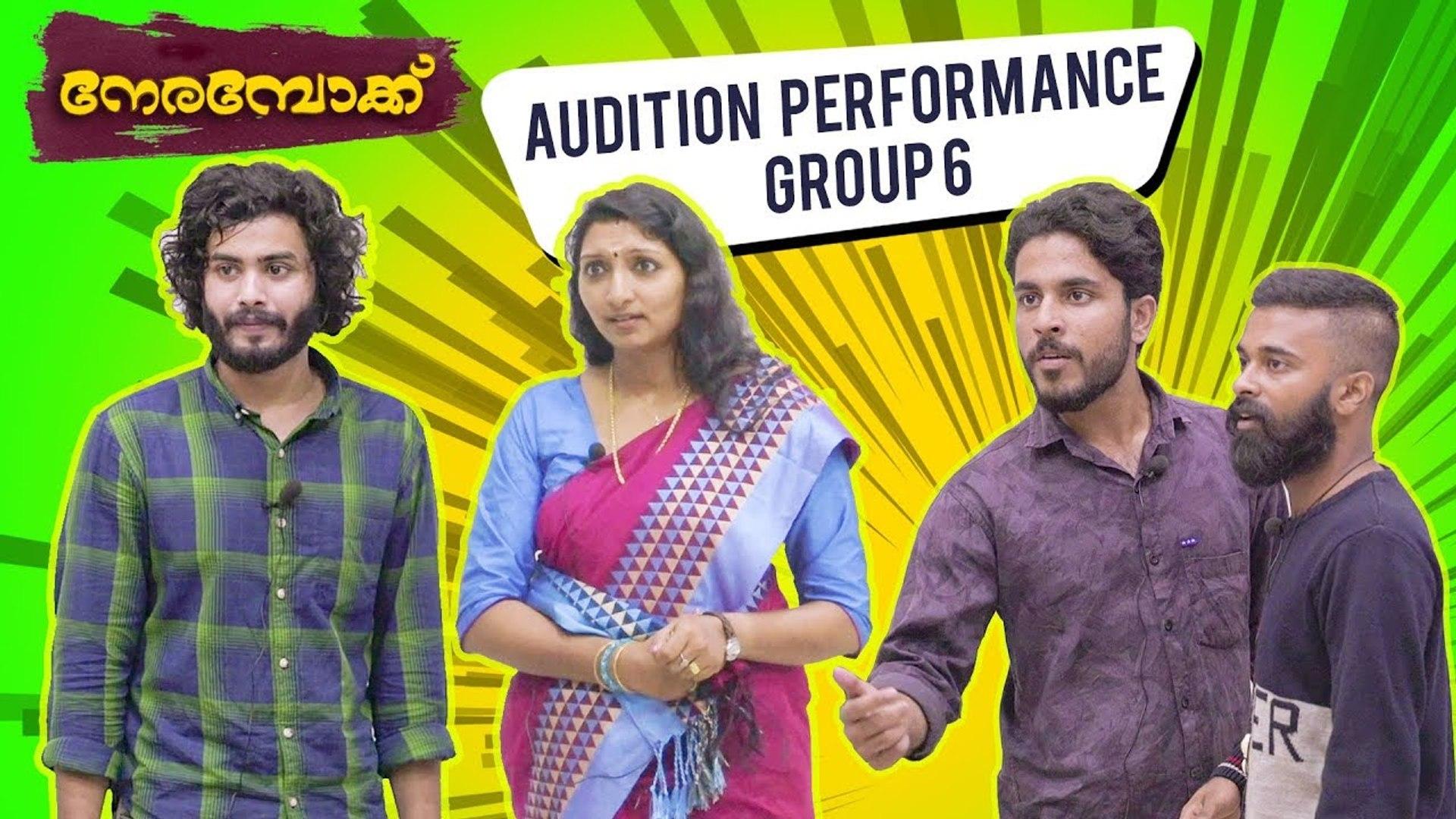 Nerambokku | Malayalam Web Series | Audition - Nerambokku Web Series - Group 6