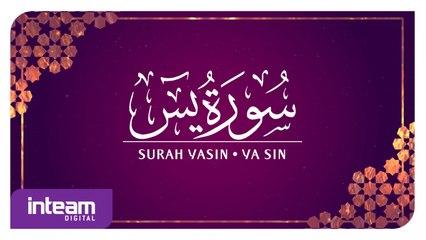 Ustaz Khairul Anuar Basri • Surah Yasin | سورة يس