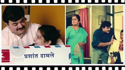 OLD Marathi Actors - THEN & NOW ९० च्या दशकातील 'हे' कलाकार आता असे द