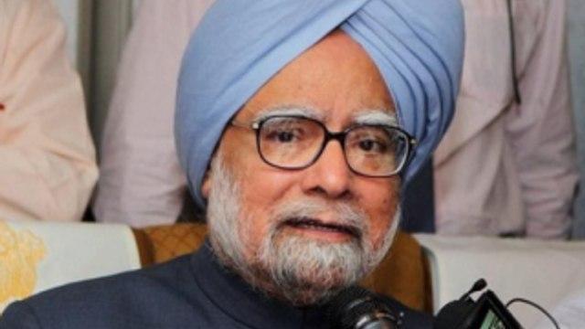 2G: मनमोहन सिंह ने कहा- फैसले ने सब साफ कर दिया