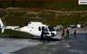 पहाड़ समाचार : हेली टिकट बुकिंग का नटवरलाल हिरासत में, हरिद्वार के होटल से हुई गिरफ्तारी