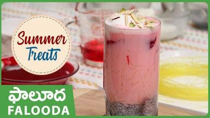 Falooda Recipe In Telugu | Royal Falooda Recipe | How To Make Homemade Falooda|Summer Drinks|ఫాలుదా