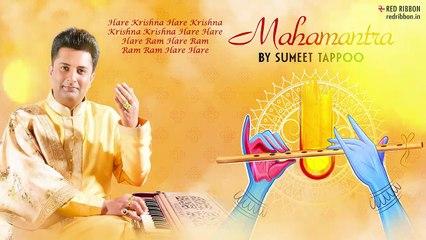 Mahamantra | Hare Krishna Hare Rama | Sumeet Tappoo | Relaxing Music for Meditation