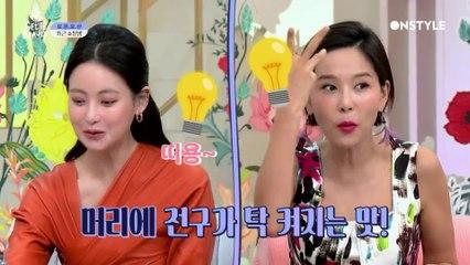 [겟잇뷰티2020]요정들의 인쇼템 털기!♥토마토 먹방 대.방.출