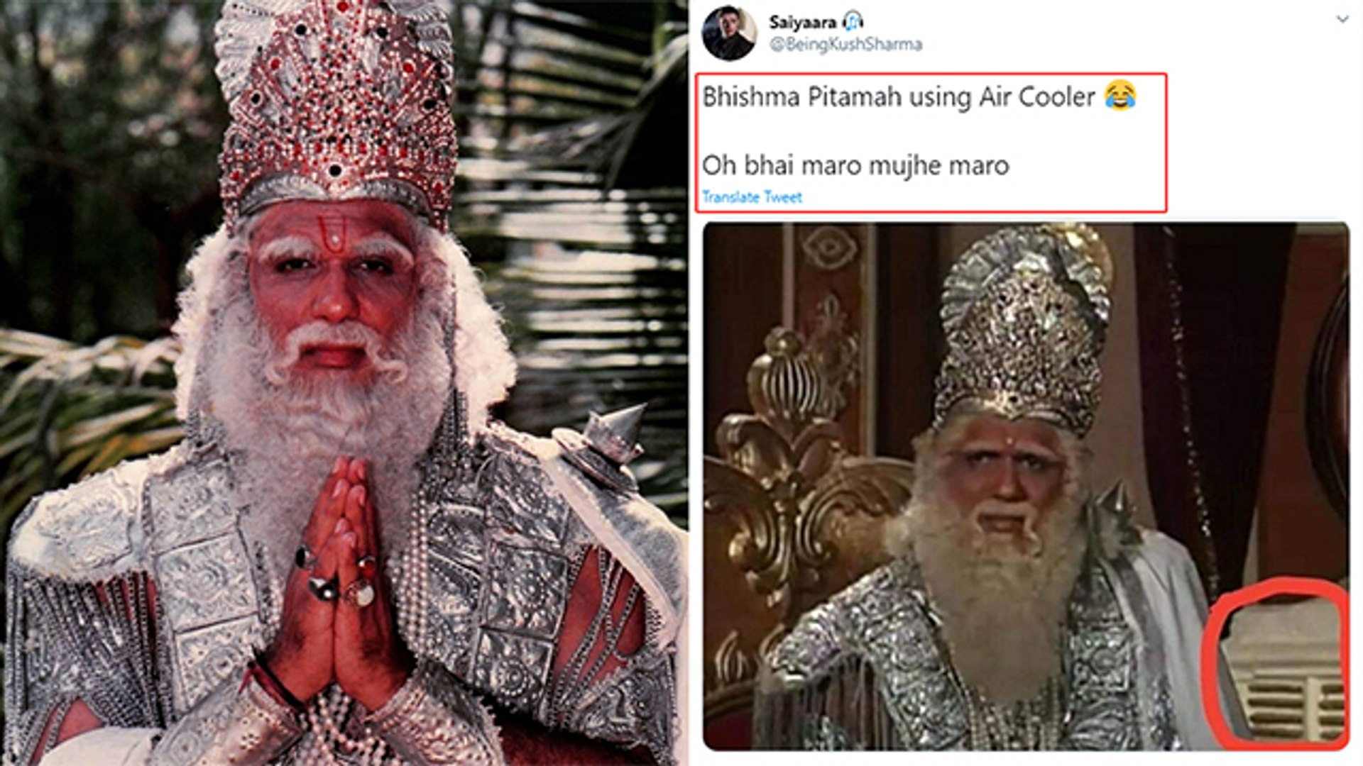 Fans Spot Cooler Behind Bhishma Pitamah In Mahabharat Video Dailymotion