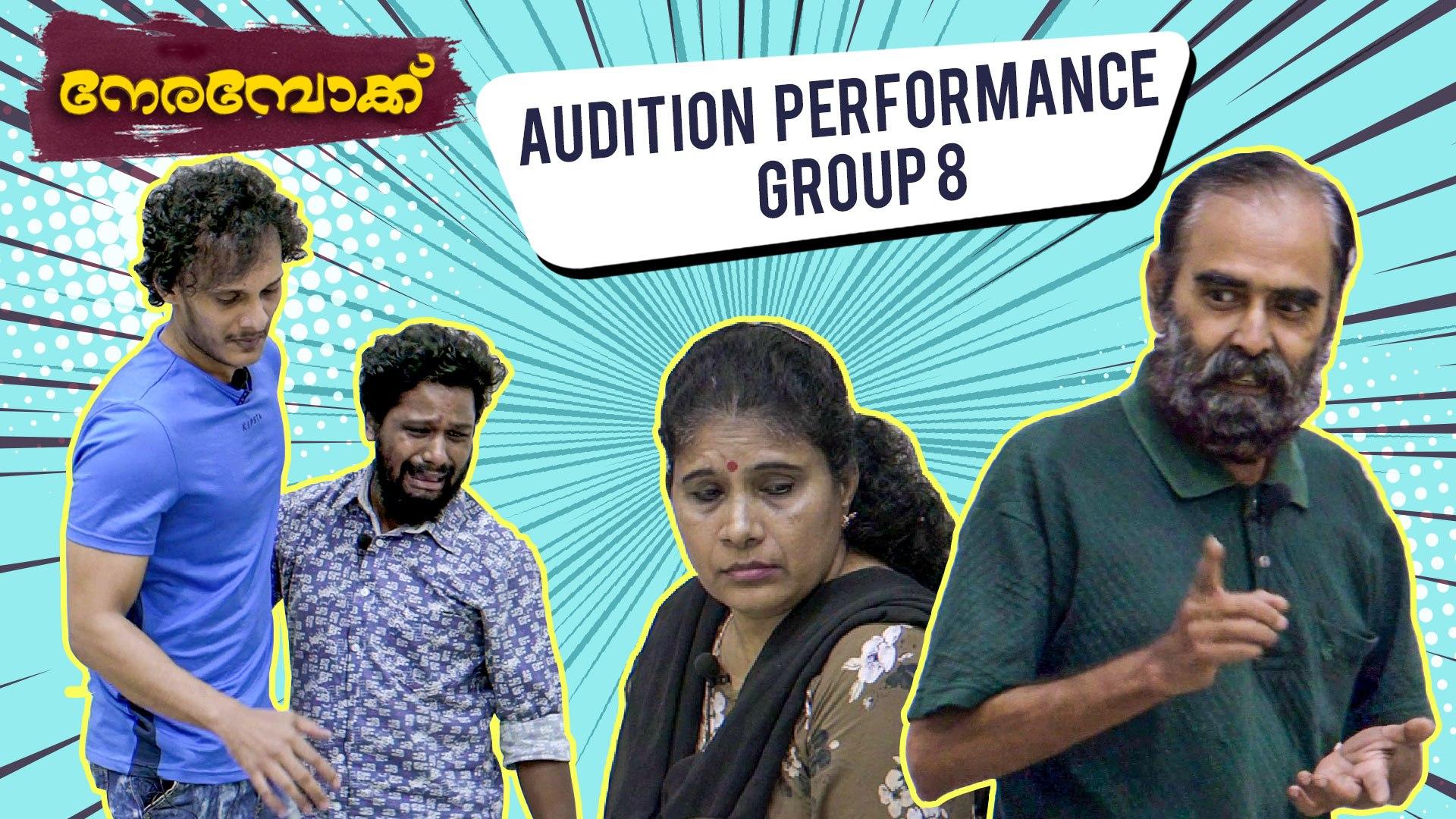 Nerambokku | Malayalam Web Series | Audition - Nerambokku Web Series - Group 8