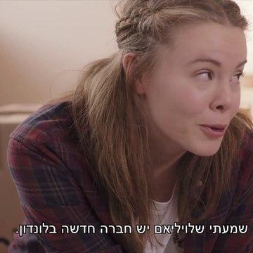 «SKAM» סקאם עונה 4 פרק 2 עברית