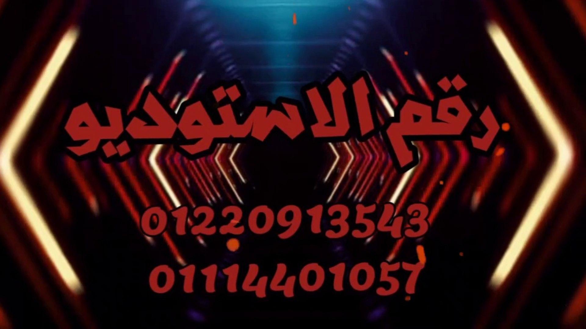 2020 مهرجان وداع يا صحابي