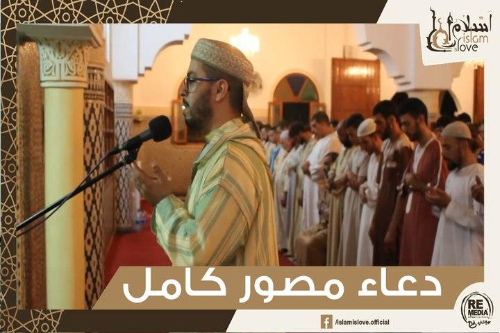 دعاء كامل وتوسل لله عز وجل قي رمضان بصوت الشيخ/هشام الهراز