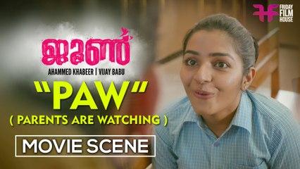 PAW ( Parents Are Watching ) | June Movie Scene | Rajisha Vijayan | Joju George