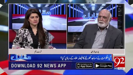 Haroon Ur Rasheed disgraces and says bad words about  Maulana Tariq Jameel