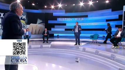 Разборки Саакашвили и Бойко в прямом эфире/ Showdown Saakashvili and Boyko live