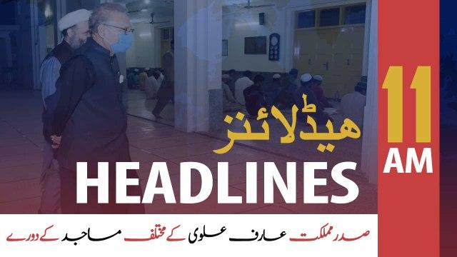 ARYNews Headlines | 11 AM | 27th April 2020