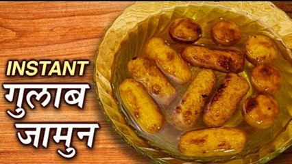 Instant Gulab Jamun Recipe In Hindi | सूजी के गुलाब जामुन | Easy Dessert Recipe By Chef Deepu