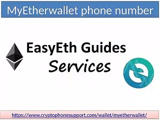 Unable to MyEtherWallet withdraw forked coins customer service number