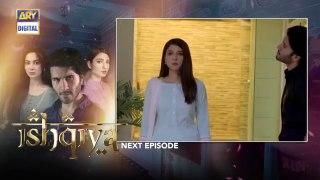Ishqiya Episode 14 - Teaser