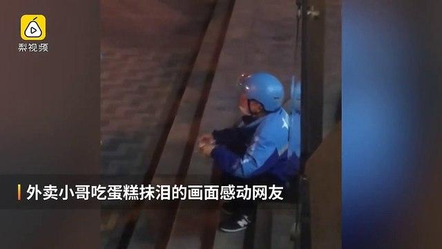 Shipper vừa ăn bánh vừa khóc ngoài lề đường tại Vũ Hán