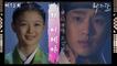 """해를 품은 달 13회 l """"왜 이제야 오십니까?"""" 한 나라 임금이 김수현만큼 생기기 쉽지 않지!"""