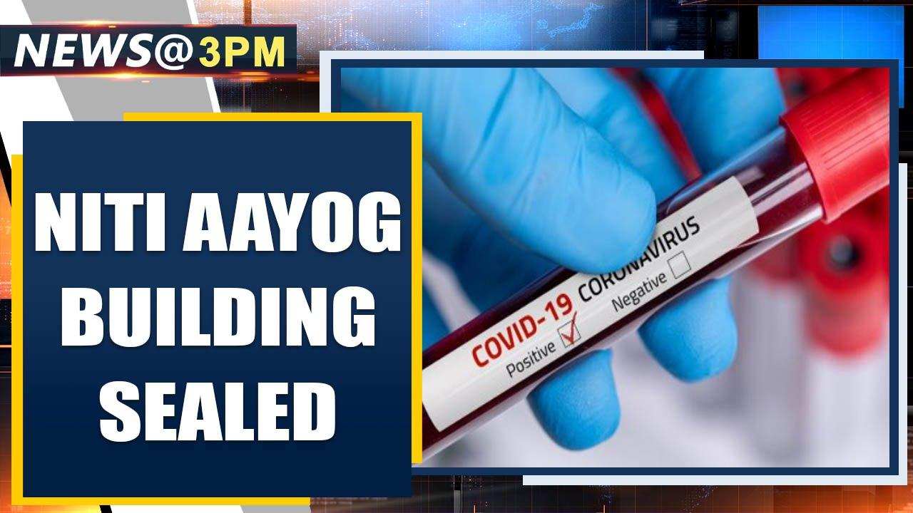 Niti Aayog building sealed after employee tests COVID-19 positive | Oneindia News