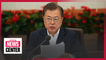 President Moon calls on government to direct all capacity to overcoming COVID-19-linked economic crisis