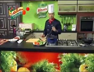 Prawn With Rice By Chef Zakir Qureshi