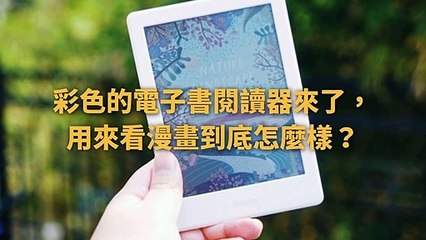 techbang_curation_mobile-copy1-20200429-11:07