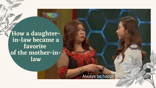 How a daughter-in-law became a favorite of the mother-in-law