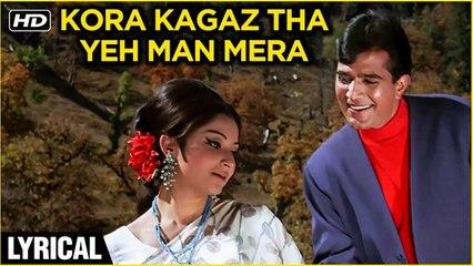 Kora Kagaz Tha Yeh Man Mera   Lyrical Song   Aradhana Hindi Movie   Rajesh Khanna, Sharmila Tagore