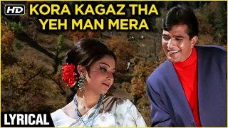 Kora Kagaz Tha Yeh Man Mera | Lyrical Song | Aradhana Hindi Movie | Rajesh Khanna, Sharmila Tagore
