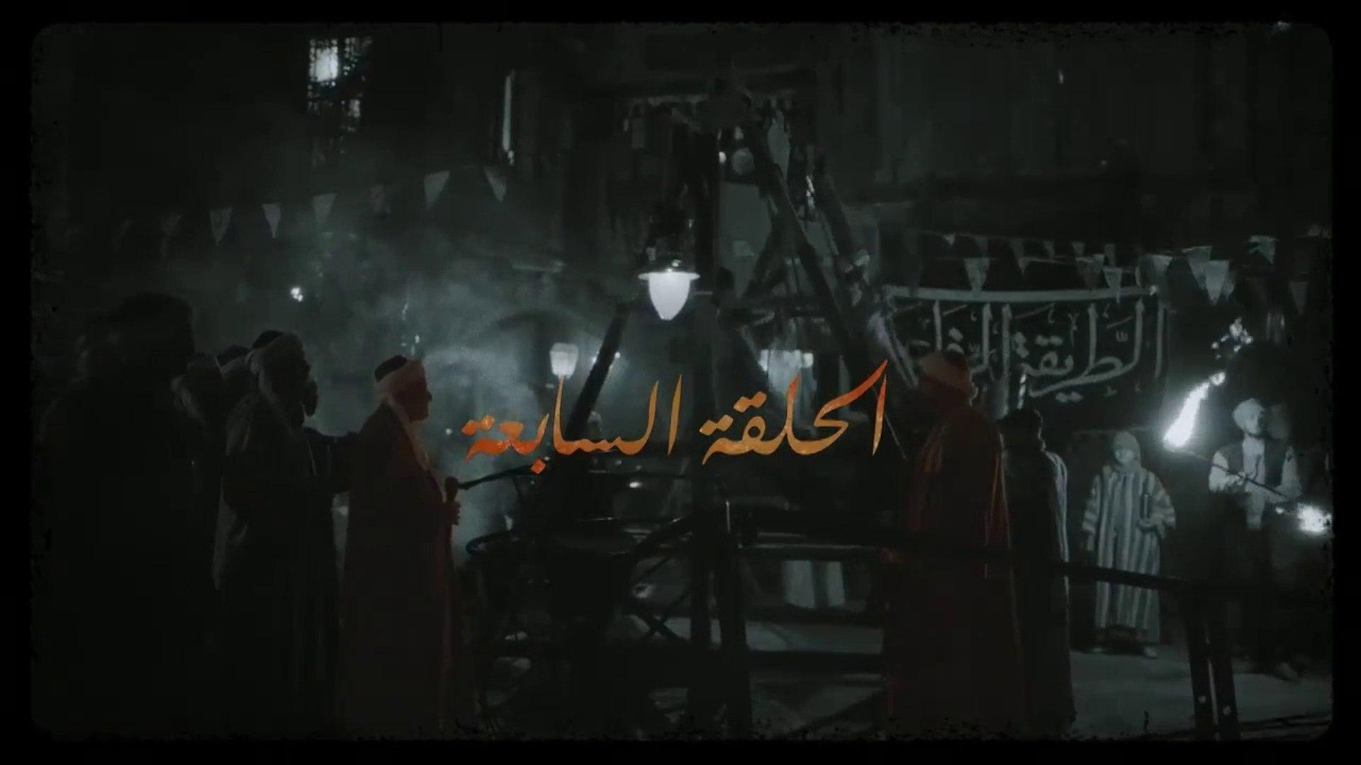 مسلسل الفتوة الحلقة 7 HD - مسلسل الفتوة الحلقة 7 السابعة ياسر جلال رمضان 2020