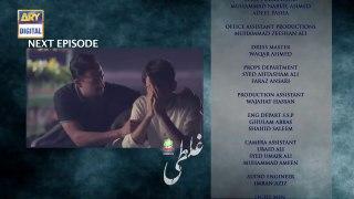 Ghalati Episode 21 Teaser