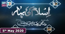 Islam Ki Bahar - 5th May 2020 || Ramzan 2020 || ARY Zindagi