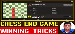 chess talk ,  chess endgame ,  chess endgame strategy ,  chess endgame tricks , chess endgame moves