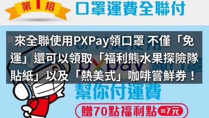 adgeek_kkplay3c_curation_desktop_sidebar-copy1-20200502-16:24