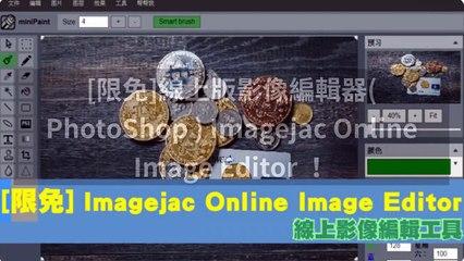 kkplay3c.net-copy1-20200502-16:28