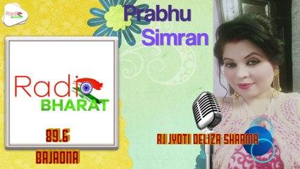 Prabhu Simran | Radio Bharat | 001