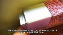 【パクリ】けらす  鉄道・旅行系チャンネル動画まとめ(29)