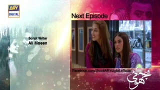 Jhooti Episode 16 _ Teaser _