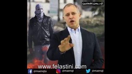 إذا استطاع مسلسل تلفزيوني المس بمكانة القضية الفلسطينية