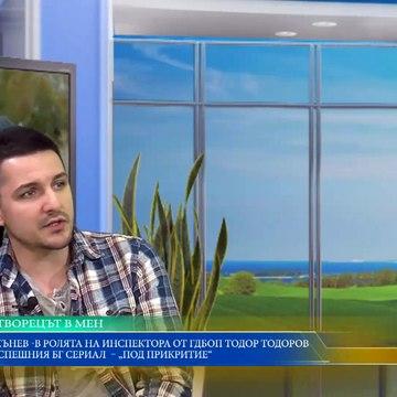 BBR TV Любен Кънев Под прикритие в Лондон